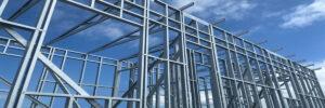Atlas Steel Buildings